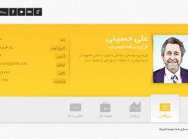 قالب html فارسی سایت شخصی