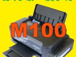 نرم افزار ریست کنتور پرینتر اپسون M100 و رفع خطای Waste Ink Pads Counter overflow