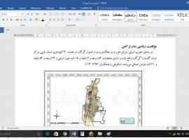 تحقیق در مورد اکوتوریسم استان گلستان و جزیره آشوراده