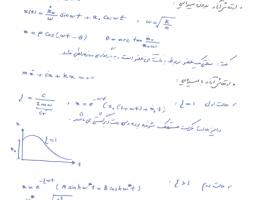 نکات کلیدی درس دینامیک سازه به همراه حل تشریحی آزمون دکتری