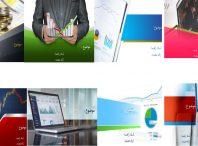 مجموعه قالب های پاورپوینت آماده برای رشته های اقتصاد و حسابداری