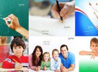 شش قالب پاورپوینت آماده برای رشته علوم تربیتی
