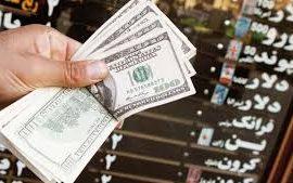 پاورپوینت بازار ارز