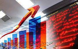 بورس و اوراق بهادار در بازار سرمایه