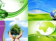 قالب ارائه پاورپوینت شیک محیط زیست