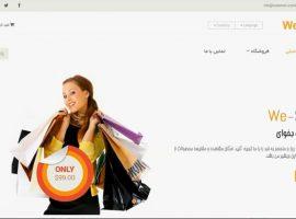 سورس کد فروشگاه اینترنتی با فریمورک لاراول